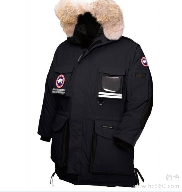 canada goose outlet